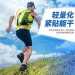 NatureHike ultraléger Nylon Sacs de course Marathon de sac à dos de cyclisme Course à Pied d'épaule d'équitation Sacs Gilet pour mâle et femelle 12L de la marque Naturehike image 6 produit